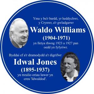 plac waldo (2)